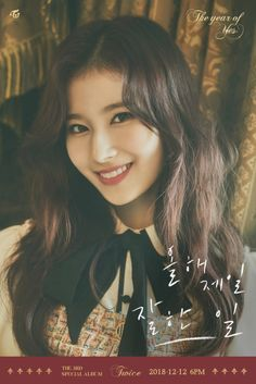 """181203 — Twice shares first photo teaser for their new special album """"The Year Of Yes"""". Checkout Twice's photo teaser for their upcoming special album below Nayeon, Extended Play, Twice Members Profile, Sana Momo, Signal Twice, Sana Cute, Rapper, Twice Photoshoot, Photoshoot Images"""