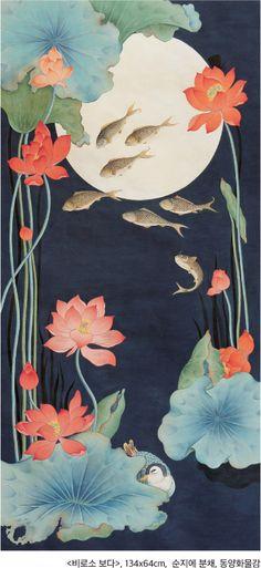 단하 Interior Design how much does an interior designer cost Korean Painting, Chinese Painting, Chinese Art, Korean Art, Asian Art, Oriental, Posca Art, Lotus Art, 1 Tattoo