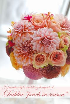 This color combo bouquet with wedding dress Flowers For You, Peach Flowers, Love Flowers, Colorful Flowers, Beautiful Flowers, Wedding Flower Decorations, Flower Bouquet Wedding, Wedding Dress, Flower Images