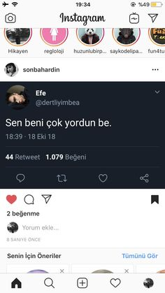 Black Clouds, Cry Baby, Islamic Quotes, Crying, Twitter, Mood, Motivation, Aga, Tired