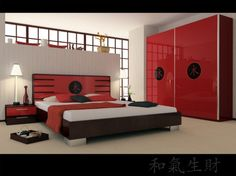 Japanese red interior>>I think this would also look nice in a hunter green or royal blue  :)