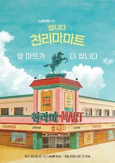 Kkotpadang: Joseonhondamgongjakso poster, t-shirt, mouse pad Drama Korea, Pegasus, Webtoon, Movies Online, Movies And Tv Shows, Movie Tv, Marketing, Movie Posters, Free