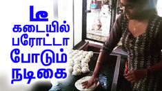 டீ கடையில் பரோட்டா போடும் இந்த இளம் நடிகை யாரென்று தெரிந்தால் ஷாக் ஆகிடுவீங்க Actress Nimisha Sajayan learned Porotta Making