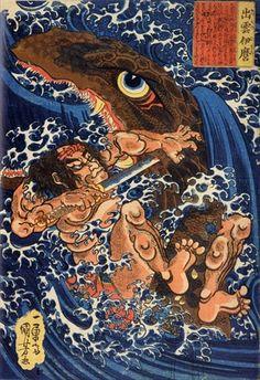 Izumo no Imaro Japanese, Edo period Artist Utagawa Kuniyoshi, Japanese, Woodblock print (nishiki-e); ink and color on paper, MFA Japanese Illustration, Illustration Art, Illustrations, Samurai, Oriental, Japanese Mythology, Kuniyoshi, Japanese Prints, Chinese Prints