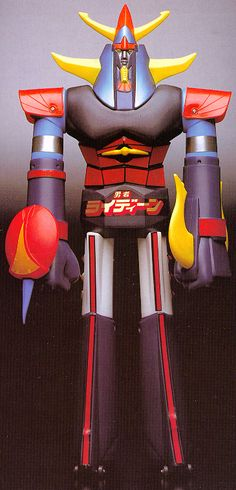 """This was another Shogun Warrior I owned as a kid.  The Brave Raideen.  I don't think the anime was imported to the United States, but he makes an apperance in the novel """"Ready Player One"""" by Ernest Cline."""