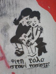 Φίφη....φόλα στους φασίστες... Night On Earth, Street Art Graffiti, Banksy, Art Quotes, Monochrome, Digital Art, Fan Art, Words, Drawings