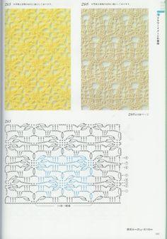 Crochet_Patterns_book+300-99.jpg (1000×1425)