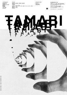 Kenjiro Sano/TAMABI/