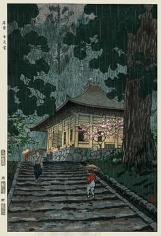Konjiki Shrine, Hiraizumi  by Shiro Kasamatsu, 1954