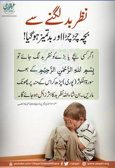 Love My Parents Quotes, Muslim Love Quotes, Religious Quotes, Islamic Quotes, Duaa Islam, Islam Hadith, Allah Islam, Islam Quran, Islamic Phrases