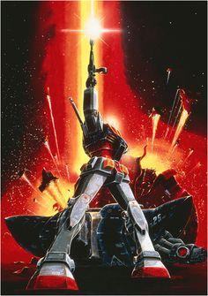 "An original illustration for the poster (B type) for the 1982 feature film ""Mobile Suit Gundam III"" ((c) Sotsu・Sunrise) Otaku, Japanese Superheroes, Gundam Wallpapers, Gundam Mobile Suit, Gundam Art, Mecha Anime, Super Robot, Cg Art, Gundam Model"
