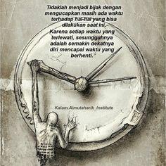 Muslim Quotes, Islamic Quotes, Dua For Friends, Best Quotes, Life Quotes, Some Sentences, Spirit Quotes, Albert Einstein Quotes, Postive Quotes