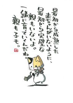 金沢のB級グルメ|ヤポンスキー こばやし画伯オフィシャルブログ「ヤポンスキーこばやし画伯のお絵描き日記」Powered by Ameba
