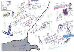Lasten alueelliset mielikuvat ja identiteetit muutoksessa Suomen ja Venäjän raja-alueella – Versus Bullet Journal, Map, Location Map, Maps