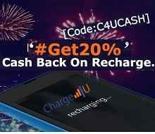 Charge4u Recharge Offer May June : obile or DTH Recharge 20% OFF - Best Online Offer