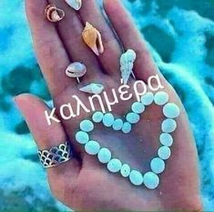 Feelings And Emotions, Wonderful Images, Beautiful Pictures, Mom And Dad, Good Morning, Gemstone Rings, Messages, Hearts, Sadness