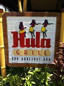 Hula Grill - Maui. This is a great spot to sit outside for lunch, have a beer & watch the world go by...