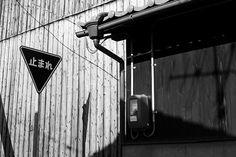 Naoshima Yield and Meter by peterheld, via Flickr