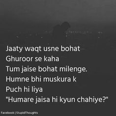 Humare jaisa hi kyun? humne toh sirf dil dukhaya he apka! Shyari Quotes, True Quotes, Funny Quotes, Wise Qoutes, Famous Quotes, First Love Quotes, Gulzar Quotes, Zindagi Quotes, Heartbroken Quotes