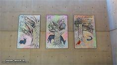 """#安藤忠雄 #建築 #建築美學之旅 #Khギャラリー芦屋 #塞尚 #Cézanne     理論   只有在與自然的聯繫中加以運用和發展才有價值   在藝術領域裡尤其是這樣         ~ 塞尚 (Paul Cézanne)     攝於:安藤忠雄 """"Khギャラリー芦屋"""""""
