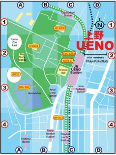 Ueno map in English for Tourist Attractions and Things to Do / 東京 上野 おすすめ スポット マップ Ueno Zoo, Tokyo Map, Japanese Language Learning, Station 1, Tourist Map, Paddle Boat, Science Museum, Western Art, Attraction