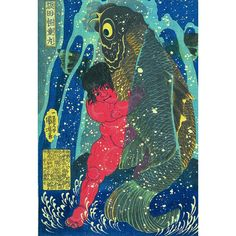 Utagawa Kuniyoshi, Sakata Kaido-maru, 1836 – Courtesy of Gallery Beniya Kuniyoshi, Expositions, Sculpture, Print Patterns, Night, Gallery, Artwork, Nature, Painting