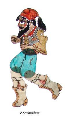 ευγενιος σπαθαρης - Αναζήτηση Google Shadow Theatre, Ancient Near East, Greek Culture, Shadow Puppets, Childhood Memories, Summer Time, Greece, Disney Characters, Fictional Characters