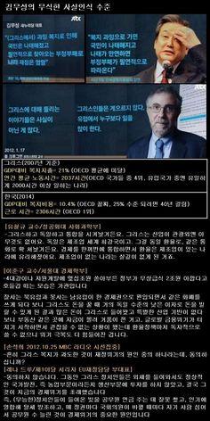 김무성 구라.jpg