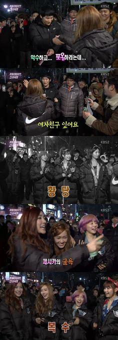 Male fan rejects a hug from Girls' Generation's Jessica on 'Guerilla Date'