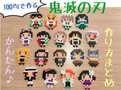 Pearl Beads Pattern, Anime Pixel Art, Hama Beads Design, Peler Beads, Iron Beads, Beaded Cross, Perler Bead Art, Alpha Patterns, Bead Shop
