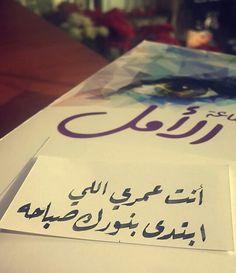 صباحي كلثومي المزاج ... ♬
