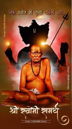 Shiva Hindu, Hindu Deities, Shiva Art, Sai Baba Wallpapers, Shiva Lord Wallpapers, Lord Shiva Hd Images, Ganesh Images, Sai Baba Pictures, God Pictures