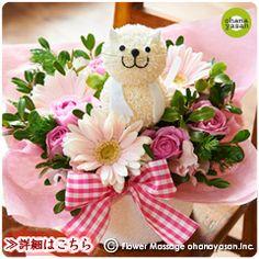 ピンクの花ネコmini(しろねこ)