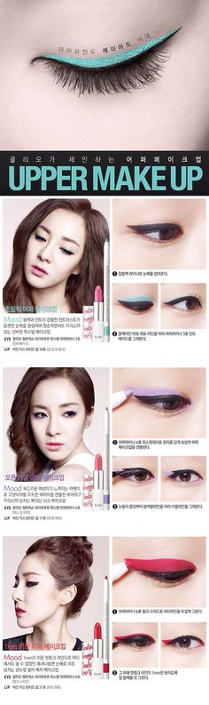 Red , Minty green and purple eyeliner by Clio