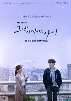 """⭐️⭐️⭐️⭐️⭐️Just Between Lovers. I only have good things to say about this drama. Many lovable characters. The relationship between Lee Gang Doo and his """"Granny"""" was especially sweet."""