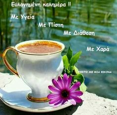 Good Morning Flowers, Coffee Break, Moscow Mule Mugs, Good Day, Tea Cups, Spirituality, Tableware, Quotes, Good Morning