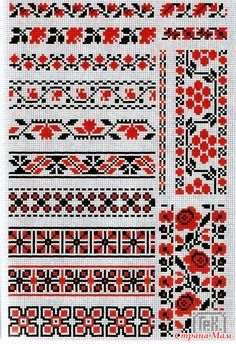 Brilliant Cross Stitch Embroidery Tips Ideas. Mesmerizing Cross Stitch Embroidery Tips Ideas. Beaded Cross Stitch, Cross Stitch Borders, Peyote Stitch, Cross Stitch Charts, Cross Stitch Designs, Cross Stitching, Cross Stitch Embroidery, Embroidery Patterns, Hand Embroidery