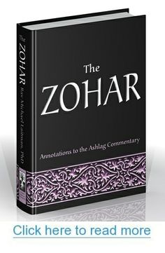 The Book of Zohar (The Book of Radiance) is an ageless source of wisdom and the basis for all Kabbalistic literature... => Get started with a free course http://www.FreeKabbalahCourse.com <=   #Kabbalah #Zohar