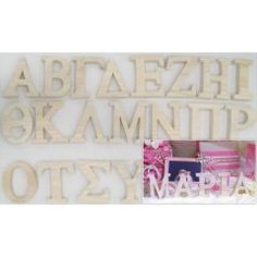 ΜΟΝΟΓΡΑΜΜΑ - Θέμα Βάπτισης | 123-mpomponieres.gr Decorative Boxes, Packing, Paper, Frame, Home Decor, Bag Packaging, Picture Frame, Decoration Home, Room Decor