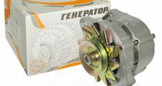 ВАЗ 2106 как подключить генератор видеоVAZ для вас!   VAZ для вас!