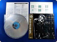 The Doors In Europe - Japan 1988 - Pioneer PILP2017