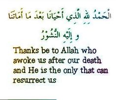 Morning doa