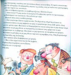 Οι Μικροί Επιστήμονες στο Νηπιαγωγείο...: Πασχαλινές διακοπές και μια ιστορία για την κάθε μέρα που περνά Diy Easter Cards, Books To Read, Reading Books, Winnie The Pooh, Disney Characters, Fictional Characters, Baseball Cards, Blog, Education