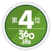 the360.life - カピカピ鼻血が真っ白! 編集部が感動した洗濯のスゴ技ランキング10選 Astros Logo, Team Logo, Calm, Life