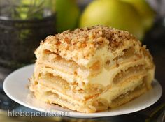 Russian Desserts, Russian Recipes, Baking Recipes, Cake Recipes, Dessert Recipes, Good Food, Yummy Food, Most Delicious Recipe, Baked Apples