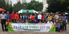 무안군 삼향읍 주민자치위원회, 토요장터 선진지 견학