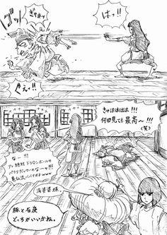 Studio Ghibli Art, Ghibli Movies, Spirited Away, Princess Mononoke, Gaara, Miyazaki, Manga Art, Nerdy, Pokemon