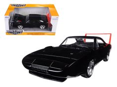 1969 Dodge Charger Daytona Black 1/24 Diecast Model Car by Jada - Brand new 1:24 scale diecast model car of 1969 Dodge Charger Daytona Black die cast car model by Jada. Rubber tires. Brand new box. Detailed interior, exterior. Has opening hood, doors and trunk. Made of diecast with some plastic parts. Dimensions approximately L-8, W-3.75, H-3.25 inches. Please note that manufacturer may change packing box at anytime. Product will stay exactly the same.-Weight: 2. Height: 6. Width: 11. Box…