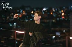 a poem a day Joon Hyuk, Lee Joon, Korean Male Actors, Poem A Day, School 2017, Korean Entertainment, Just Dance, Actors & Actresses, Kdrama