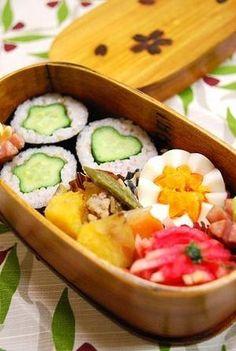veggie shapes inside sushi rolls